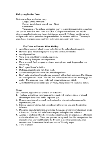 essay letter for scholarship examples